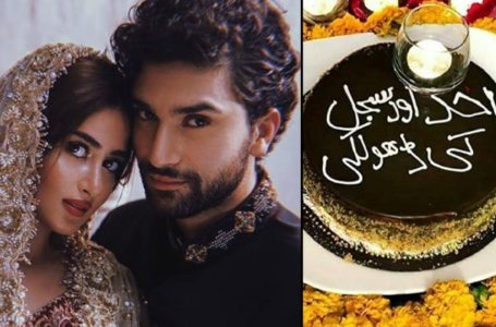 Sajal Aly and Ahad Raza Mir Wedding Festivities officially Started