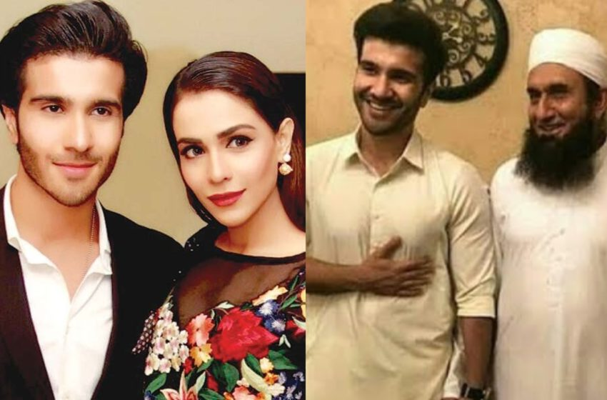 Feroze Khan Quits ShowBiz- Sister Humaima Respond to his Spiritual Journey
