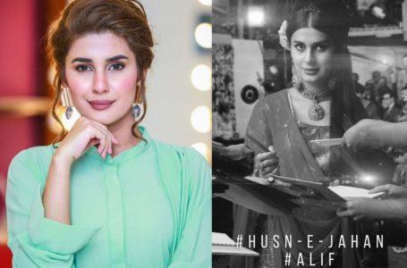Kubra Khan in Drama Alif