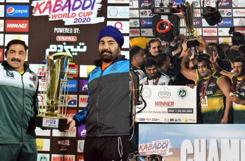Pakistan Kabaddi team made HISTORY to win World Cup 2020 from India