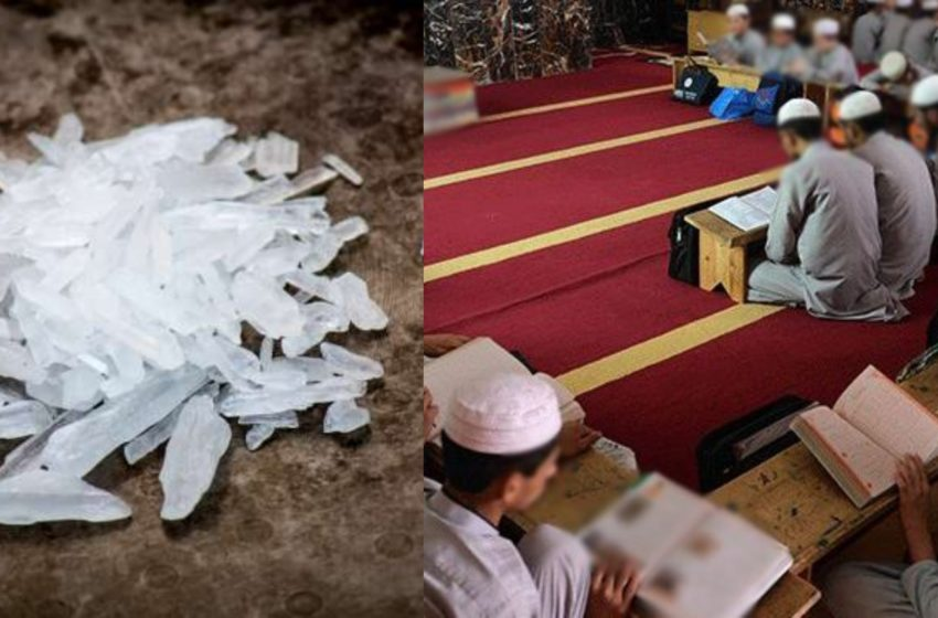 """Cleric Arrested for Selling Meth to Students, saying """"it will help Study QURAN better"""""""