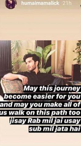 Feroze Khan Quits ShowBiz- Sister Humaima Respond to his Spiritual Journey