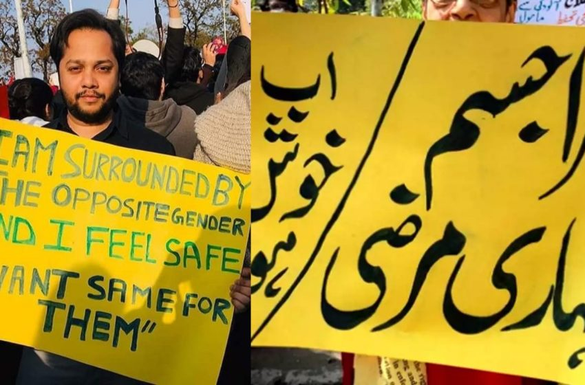 Here's Our Top Picks of Posters from this Year's Aurat March 2020