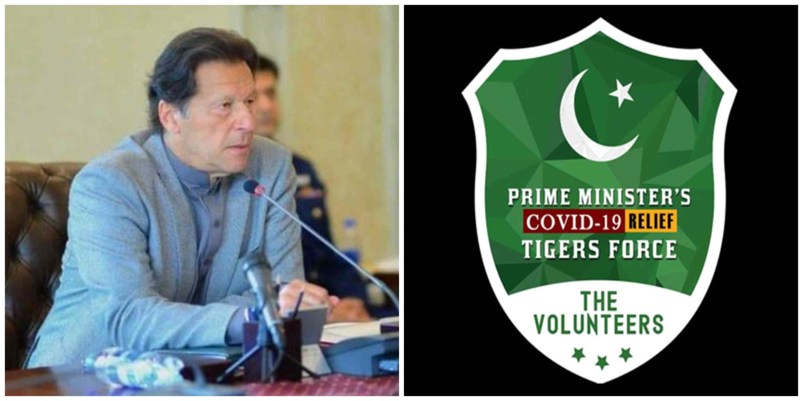 How To Register And Become the Part of Imran Khan 'Corona Relief Tiger force?