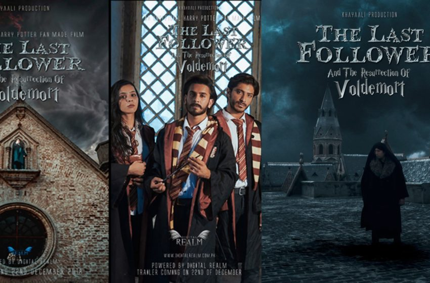 "Students of GCU Remake ""Harry Potter"" and Made Pakistan Proud"