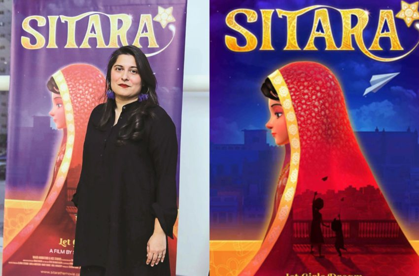 Pakistan's First Netflix Original 'Sitara' To Highlight Child Marriage Issues!