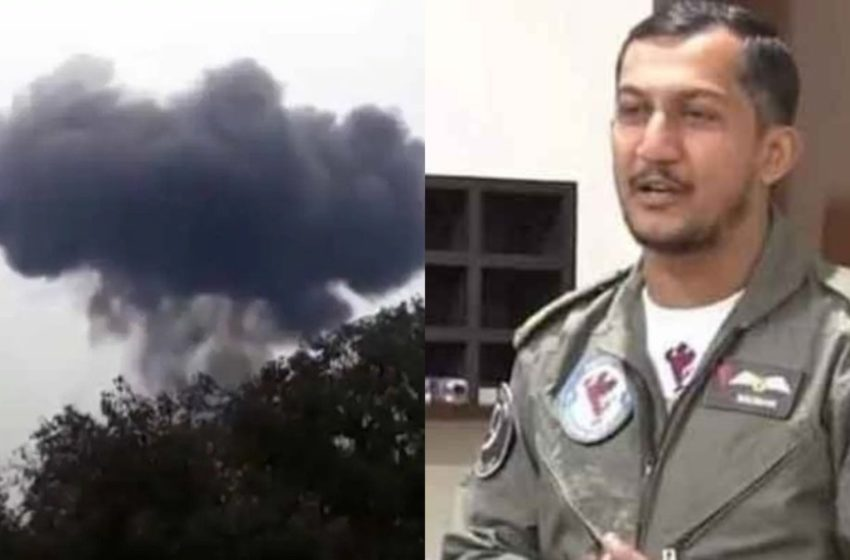 Pakistan Air Force F-16 Crash in Islamabad & Wing Cdr Noman Akram Embraces Shahadat