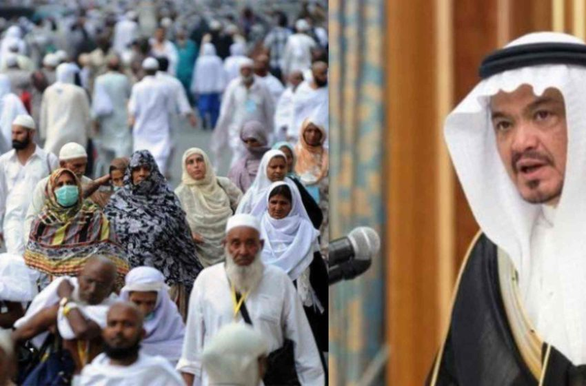Saudi Government Stops Pakistan from Signing Hajj Agreements Amid COVID-19 Outbreak