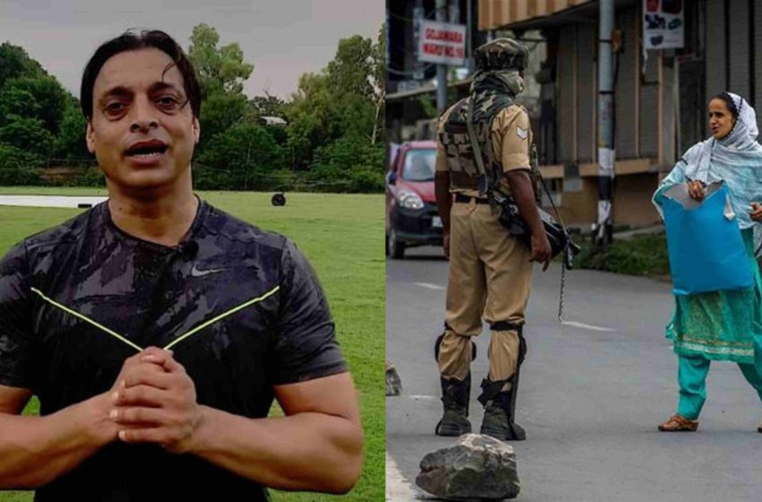 Shoaib Akhtar's Recent Tweet about Kashmir Lockdown Annoyed the Indians