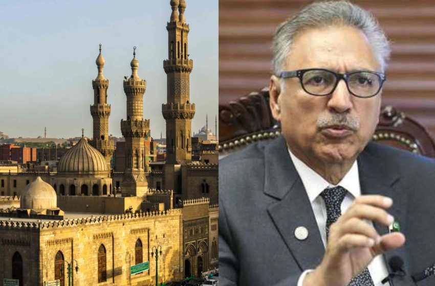 Egypt's Al-Azhar issues Fatwa Upon President Request to Suspend Juma Prayers in Pakistan
