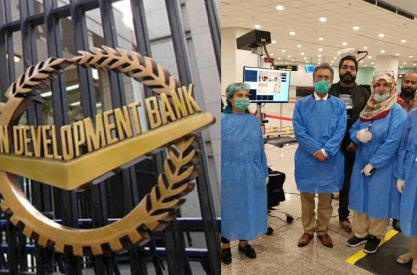 Asian Development Bank to Provide $50 Million To Pakistan To Combat Coronavirus