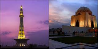 Cultural Rivalry Between Karachi And Lahore