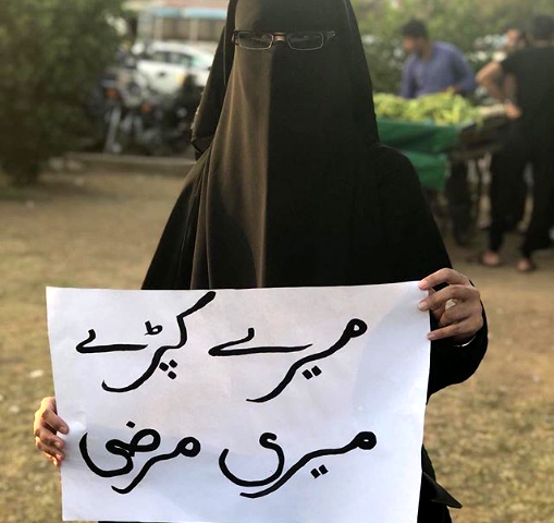 Here Our Top Picks of Posters from this Year Aurat March 2020