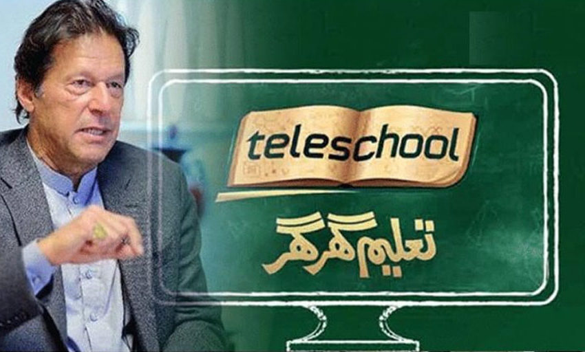 PM Imran Khan Launches Tele School to Minimize Students Loss Amidst Corona Lockdown