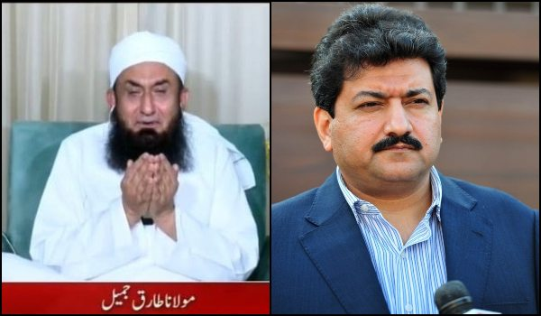 Maulana Tariq Jameel Followers Demand Public Apology From Hamid Mir