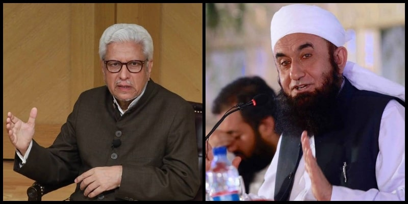 Muslim Scholar Javed Ghamidi Requests Clerics to Stop Blaming Women for Pandemic