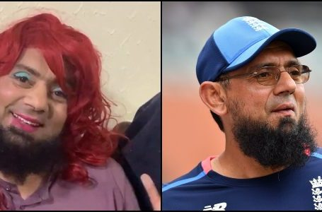 Saqlain Mushtaq's Funny Makeover From Daughter in Isolation is TOO ADORABLE!