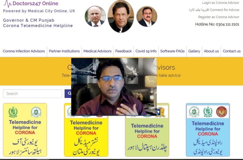 London doctor designs Telemedicine Corona Helpline for Pakistan
