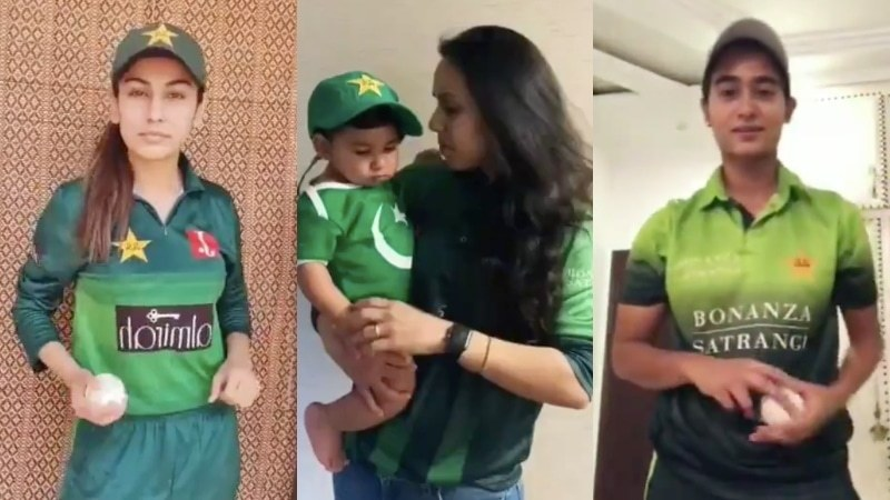 Pakistan Women's Cricket team takes on the #DontRushChallenge- It is AMAZING!