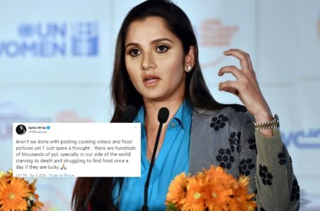 Sania Mirza Bashed People for Posting Food Pictures amid COVID-19 Lockdown