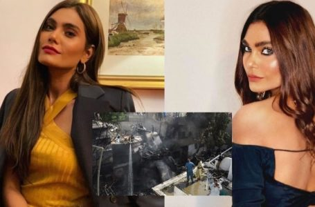 Top Model Zara Abid was also Aboard on PIA Plane: Feared Dead in Crash