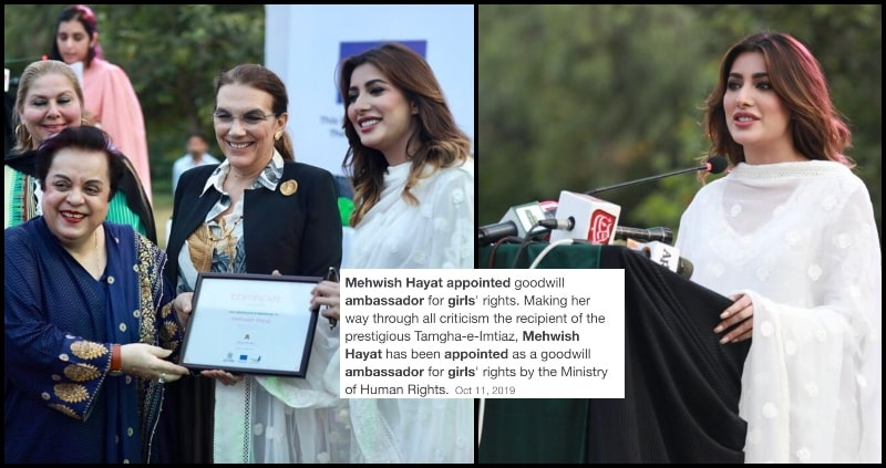 Goodwill Ambassador Mehwish Hayat's Silence is being Questioned in Uzma Khan Case