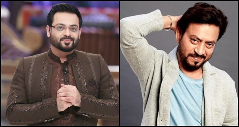 Aamir Liaquat Made Insensitive Joke On Irrfan Khan's Death During Live Show- That's PATHETIC