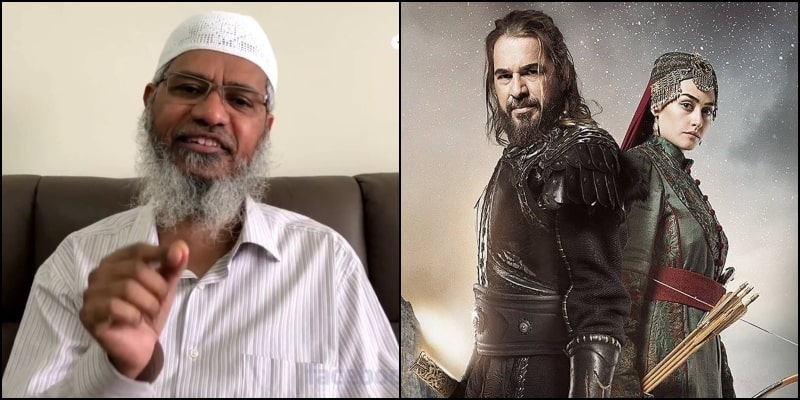 People Should Watch Ertugrul than Bollywood & Hollywood Content: Dr Zakir Naik