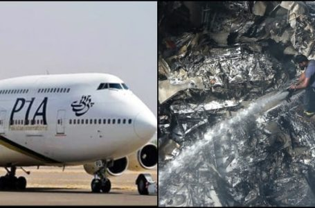 PIA Plane From Lahore to Karachi Crashed: Nearly Hundreds Died