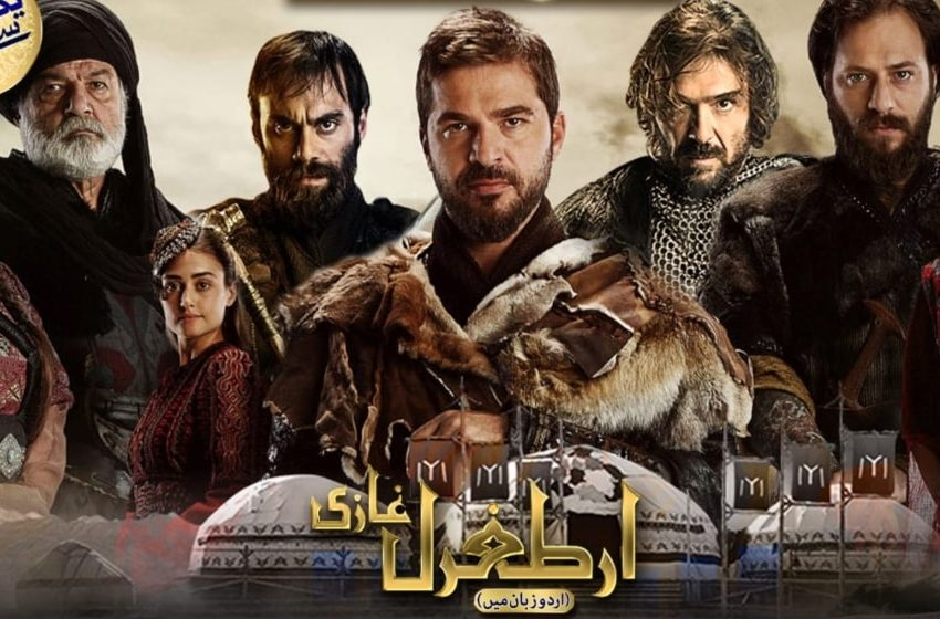 PTV's YouTube Channel for Ertugrul Ghazi Show Crosses 1 Million Subscribers in NO TIME