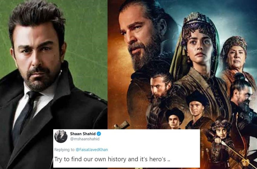 Shaan is Unhappy With Imran Khan For Endorsing Turkish Content on National TV