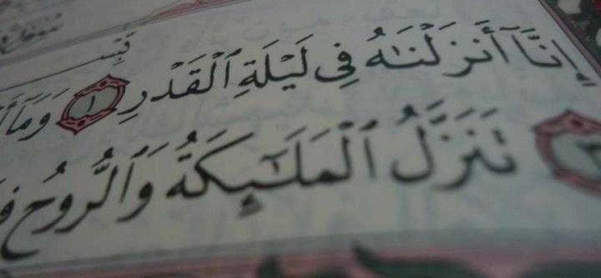 Ramadan 2020 Enters into the third Ashra: Sacred Days of Aitkaf and Lailatul Qadr