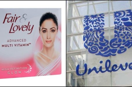 Unilever Pakistan to Rebrand Fair & Lovely and Drop Fair Word
