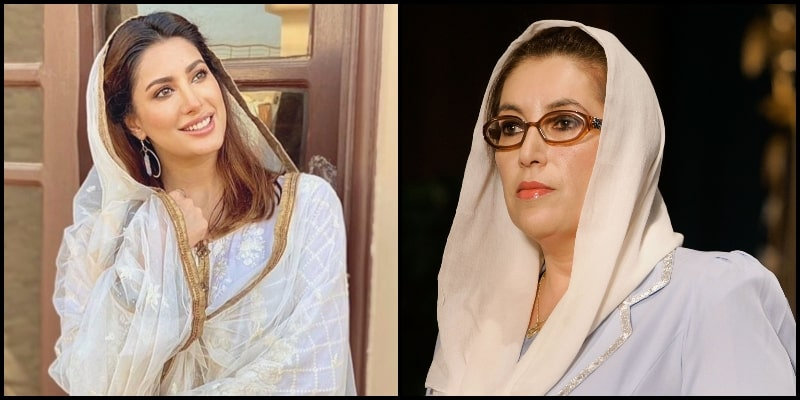 Mehwish Hayat Opens Up about Playing Benazir Bhutto in Biopic: An Honor For Me