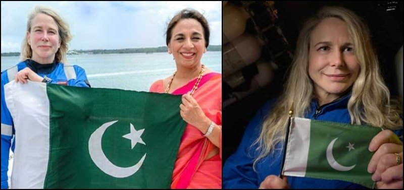 Vanessa O'Brien Carries Pakistan's Flag to Earth's Deepest Point Mariana Trench