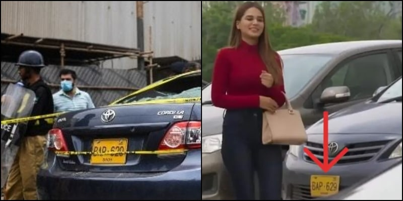 Car Used In Stock Exchange Attack Spotted In Geo Drama Deewangi: Shocking!
