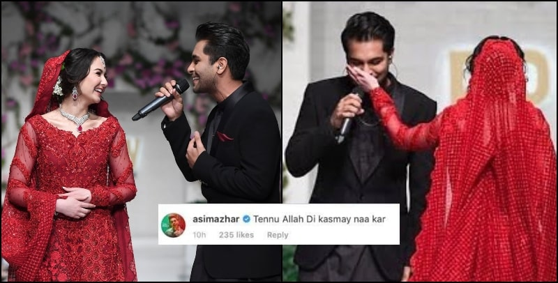 Hania Amir Said She's Not Dating Asim Azhar: Pakistanis are TROLLING Asim for Being Friendzoned