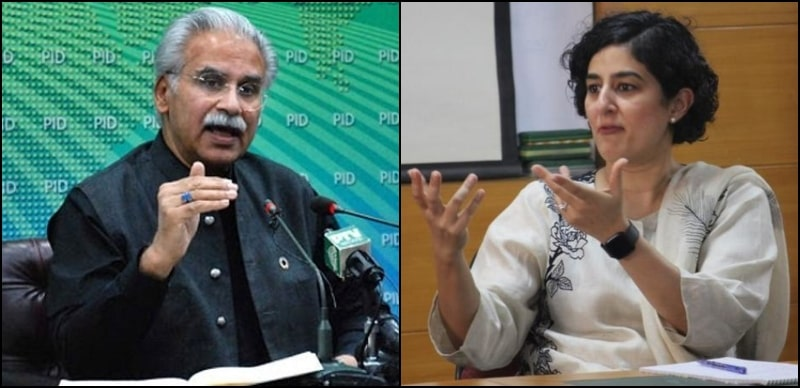 Special Assistant To PM Dr. Zafar Mirza and Tania Aidrus Resigns: Spreads Uncertainty