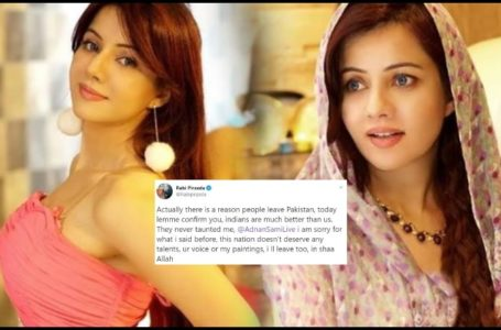 "Rabi Pirzada Takes a U-turn from Her Words of ""Indians Better Than Pakistanis"""