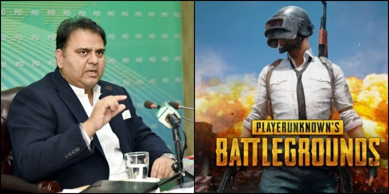 Fawad Chaudhry Opposes PTA's Decision to Ban Popular Game PUBG in Pakistan