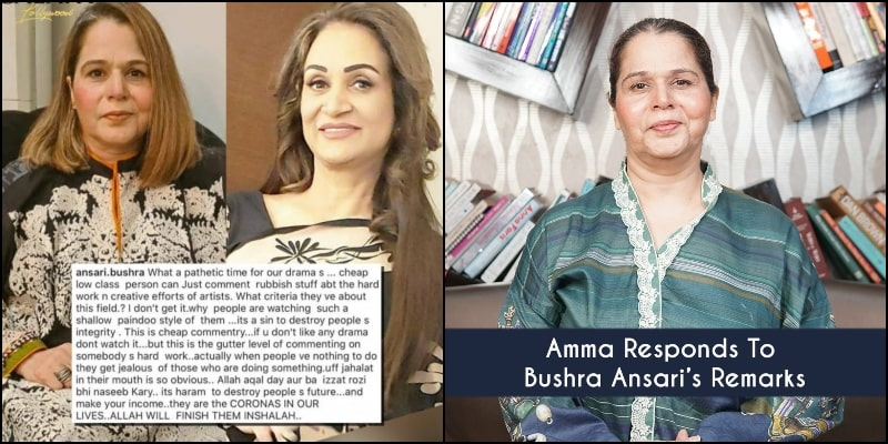 Bushra Ansari Bashes Lubna Faryad For Cheap Reviews About Drama ZEBAISH