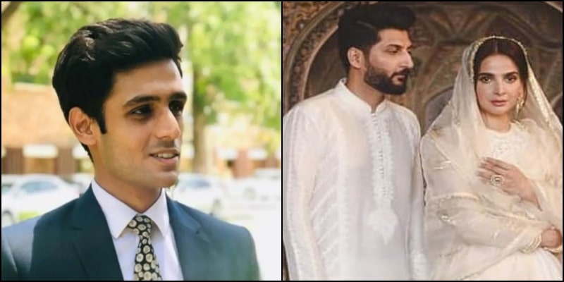 Saba Qamar's Controversy has Ruined this Groom's Dream to Get Married at Masjid Wazir Khan