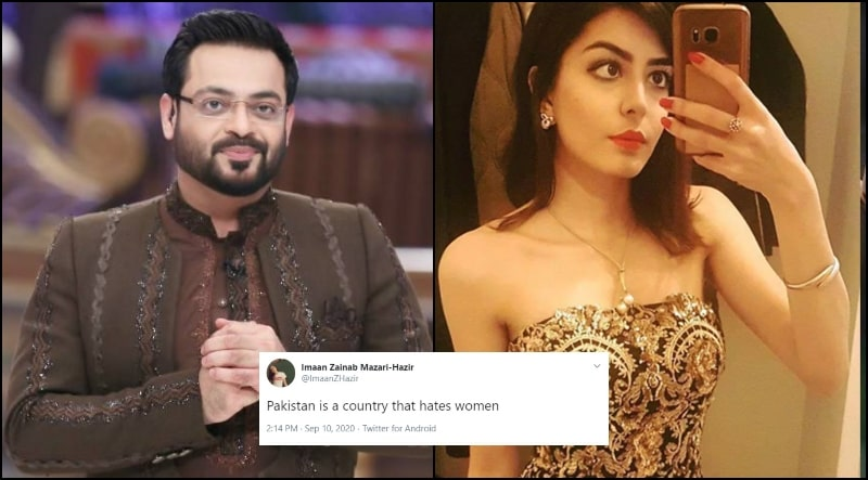 Dr Amir Liaquat & People Contempt Shireen Mazari's Daughter For Tweeting 'Pakistan Hates Women'