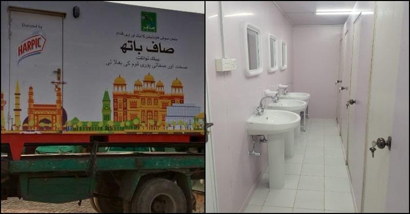 Pakistan Inaugurate SAAF BATH Initiative of Portable Public Toilets Ensuring Clean Pakistan