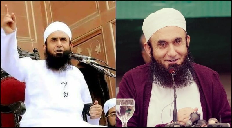Maulana Tariq Jameel Said Co-Education Promotes 'Behayai' in Society: Mixed Reactions