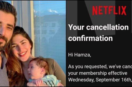 Why You Should Cancel Netflix Subscription like Hamza Ali Abbasi?: Reason Is Grave!