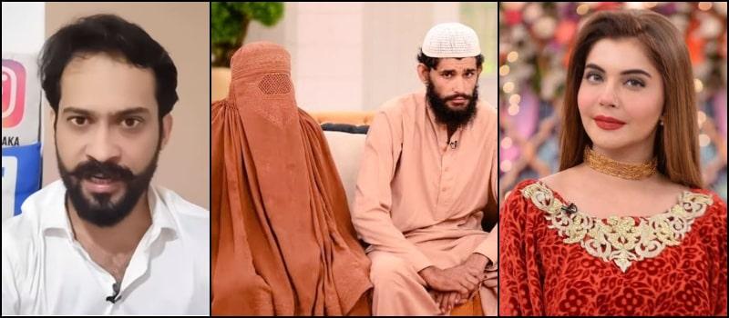 Waqar Zaka Exposes Nida Yasir's Fake 'Wazahati Bayaan': Yani Anything for TRP!!!