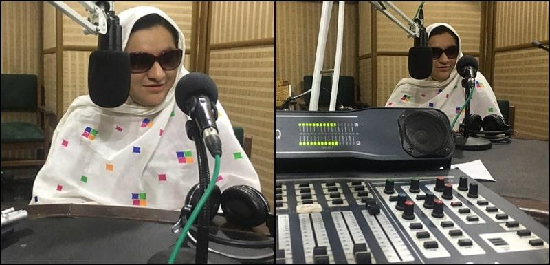 Rehana Gul is the 1st Pakistani BLIND Female RJ to Fulfills her Dreams