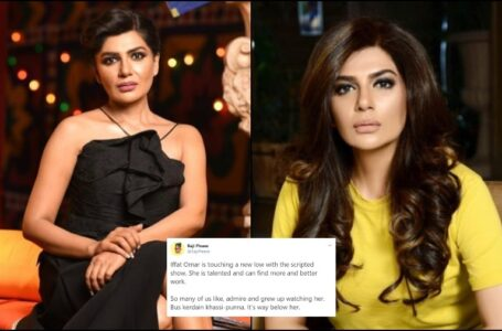 Twitter Criticizes Iffat Omar for her Insensitive Joke on Rape Incident