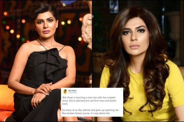 Twitter Criticizes Iffat Omar for her Insensitive Joke on Rape Incident
